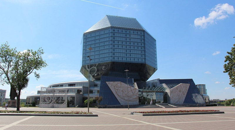 National Library of Belarus. Wikipedia / Flexovich