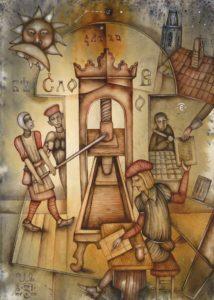 Est. The watercolor series Францискъ Скоринъ, 2017. Author: Eugene Ivanov