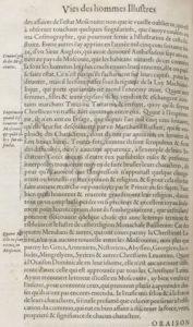 Фрагменты из книги А. Тэве «Истинные портреты» (2)