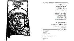 Le frontispice du livre d'Il'ja Lemeškin «Portrait de Francisk Skorina. Еn commémorant le 550e anniversaire de sa naissance (1470–2020)»