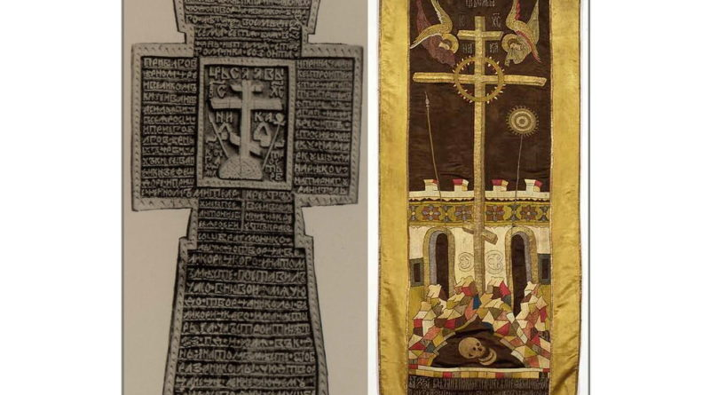 The Golgotha Cross, 16th c.