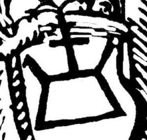 «Трапеция, увенчанная крестом», фрагмент портрета Скорины (Франциск Скорина. Книга Премудрости Исуса, сына Сирахова. – Прага, 1517. – Л. 82).