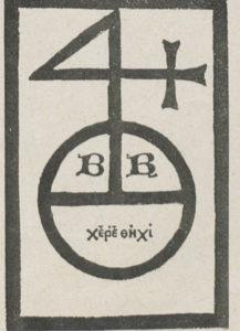 Издательский знак Бертольда Рамбольта (Philippe Renouard. Les marques parisiennes des XVe et XVIe siècles. – Paris: Champion, 1926. – P. 956).