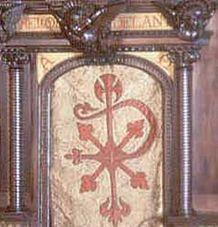 Алтарь Бокабелла (Altar para el oratorio Bocabella), Барселона.