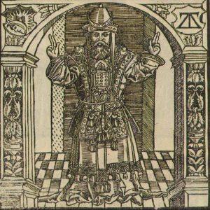 Франциск Скорина. Книги Леувит Моисеовы. – Прага, 1519.