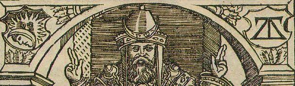 Франциск Скорина. Аарон (фрагмент). Ф. Скорина. Книги Леувит Моисеовы. – Прага, 1519.